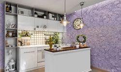 Освещение гостиной или хорошо освещенный интерьер